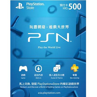 Thẻ Psn 500 HKD Hệ Hongkong