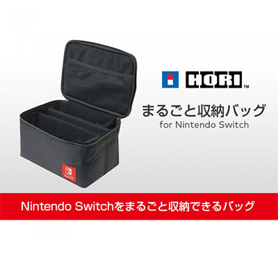 Túi Xách Nintendo Switch All in One