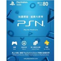 Thẻ Psn 80 HKD Hệ Hongkong