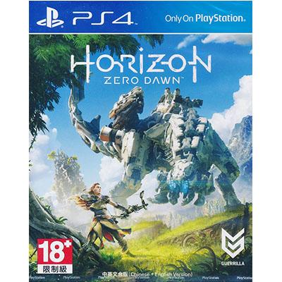Chép Game PS4 Horizon Zero Dawn