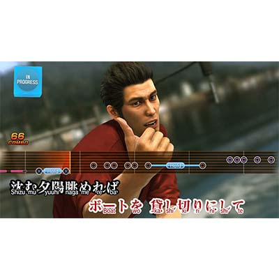 Đĩa Game PS4 Yakuza 6 + Artbook Hệ Asia