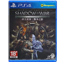 Đĩa Game PS4 Shadow of War Hệ Asia