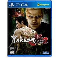 Đĩa Game PS4 Yakuza Kiwami 2