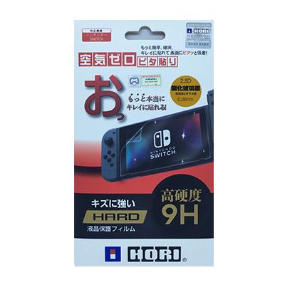 Miếng dán màn hình cường lực Nintendo Switch