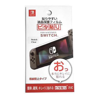 Miếng Dán Màn Hình Thường Nintendo Switch
