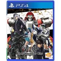 Đĩa Game PS4 Full Metal Panic! Fight! Who Dares Wins Hệ Asia