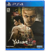 Đĩa Game PS4 Yakuza Kiwami 2