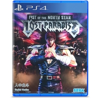 Đĩa Game PS4 Fist of the North Star: Lost Paradise