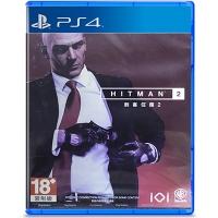 Đĩa Game PS4 Hitman 2 Hệ Asia