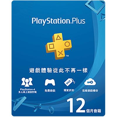 Thẻ Playstation Plus Membership 12 Tháng Hệ Hong Kong