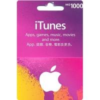 Thẻ iTunes 1000 HKD (HK)