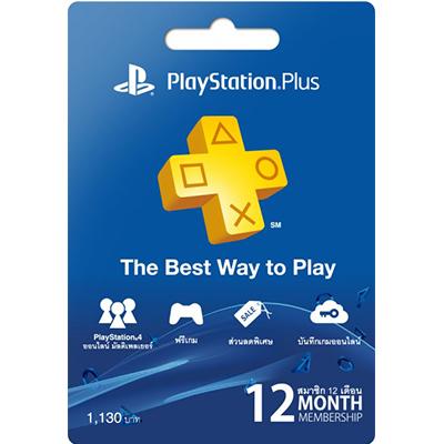 Thẻ Playstation Plus Membership 12 Tháng Hệ Thái Lan